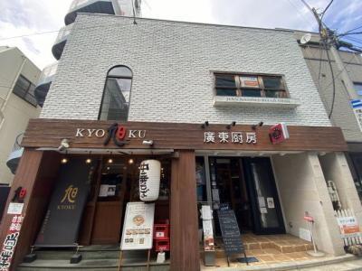 【外観】石川町1丁目店舗