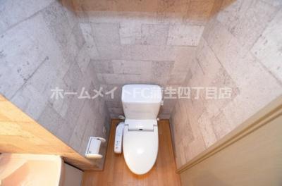 【トイレ】ラフォーレ都島本通Ⅰ