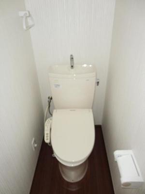 【トイレ】山内ヴィラージュ火の山 401号室