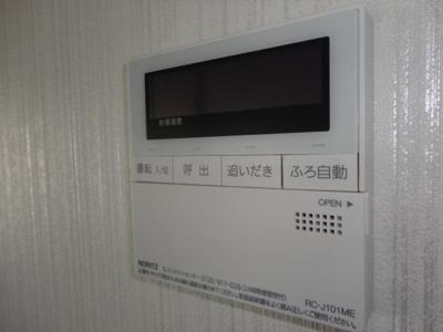 【その他】山内ヴィラージュ火の山 401号室