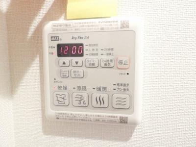 【設備】ララプレイス大阪城公園ヴェルデ