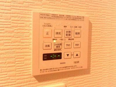 【設備】サンライフ下曽根駅サウスコート(No.9926)