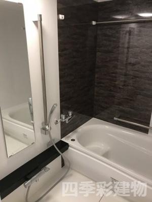 【浴室】【土日内覧OK】シャールレーク首里城公園1号棟