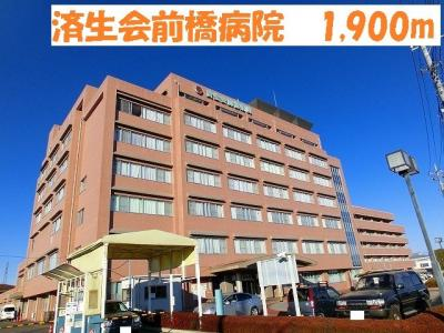 済生会前橋病院まで1900m