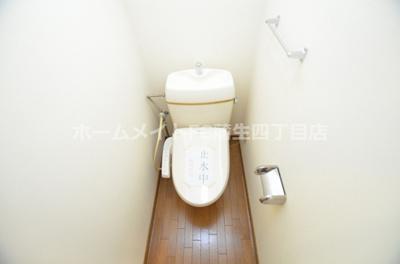 【トイレ】コーポ・カースル