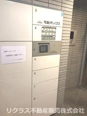 【その他共用部分】ラコート三宮