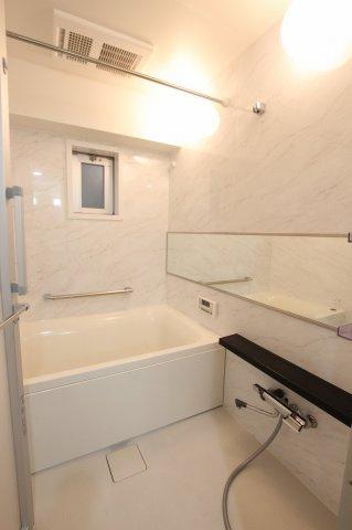 【浴室】グリーンハイツ平和