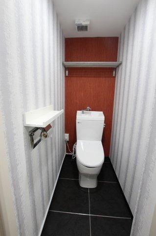 【トイレ】グリーンハイツ平和
