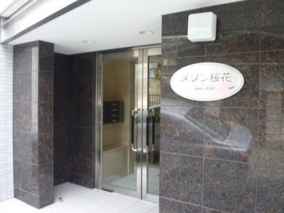 【エントランス】メゾン桜花