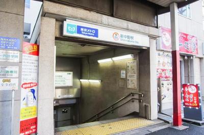 新中野駅です