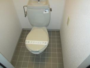 【トイレ】メゾンアヴァンセ