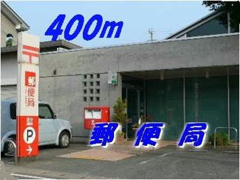 御井郵便局まで400m