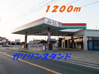 JA-SSまで1200m