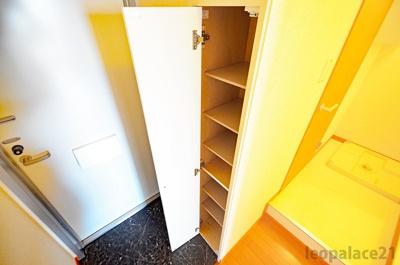 【浴室】香椎駅前