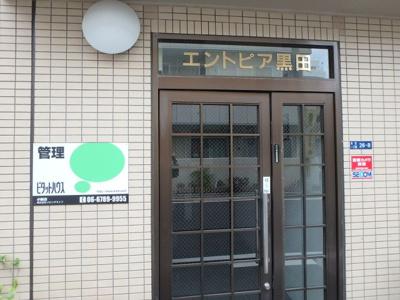 【外観】エントピア黒田