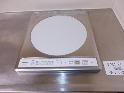 【設備】プリムローズハット