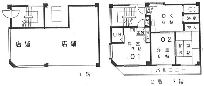 一棟売りマンション 昭英ビル第6
