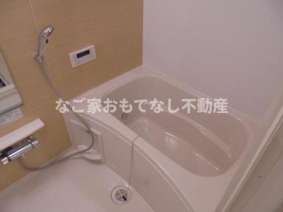 【浴室】フィフティーフィフスアベニュー