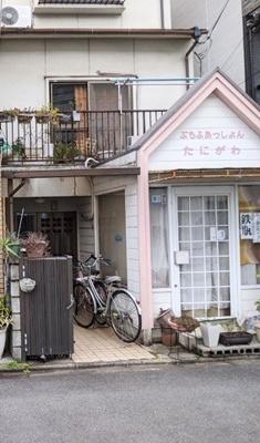 【外観】京都市中京区西ノ京西月光町