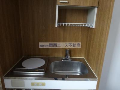 【キッチン】LIBRA大東