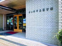 茅ヶ崎市立図書館