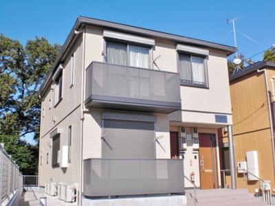 小田急多摩線「五月台」駅より徒歩7分の2階建てアパート♪設備充実!!積水ハウス施工のオール電化住宅です☆