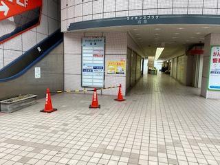 【外観】ライオンズプラザ富雄店舗