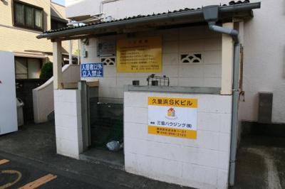 久里浜SKビル402 2DK 横須賀市久里浜7丁目