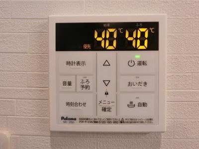 【現地写真】 追焚き機能付きの給湯器です♪