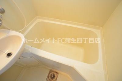 【浴室】パークハイツ桜ノ宮
