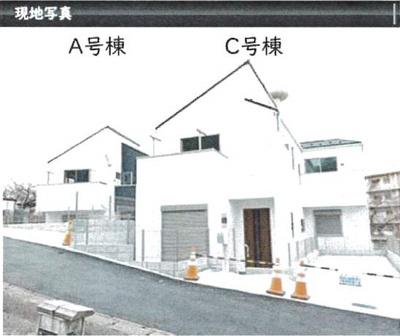 【外観パース】今宿南新築戸建C棟