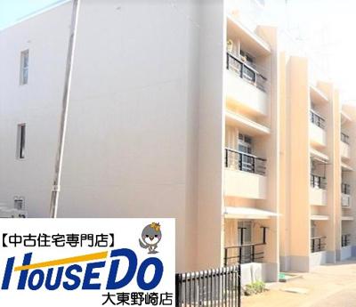 【外観】野崎マンション 2階
