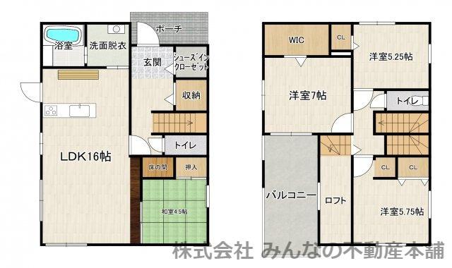小上がりのある和室やロフトもあるお洒落な4LDKの新築建売住宅です。