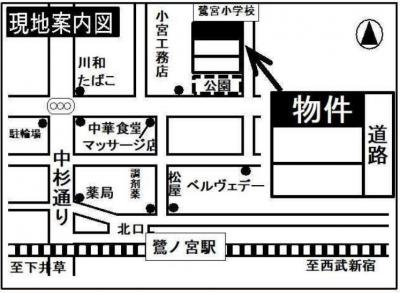フェリスエポックの地図☆