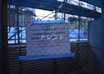 【展望】カスタリア銀座Ⅱ