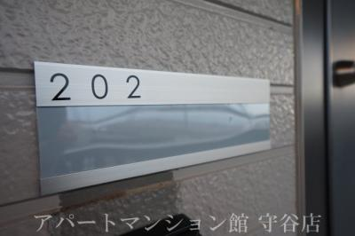【エントランス】チューリップハイツ
