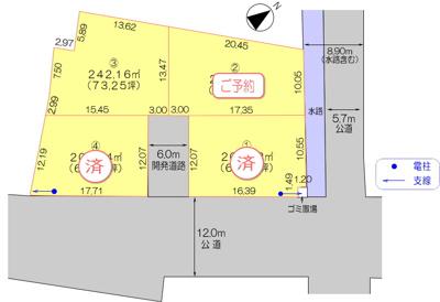 加須市騎西 全4区画 区割り図
