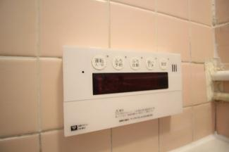 【浴室】マエタケマンション
