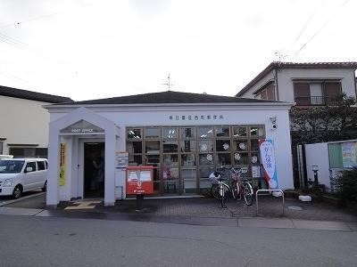 堺日置荘西町郵便局 85m