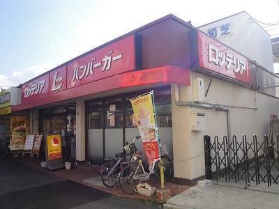 ロッテリアショップ南海初芝店 252m