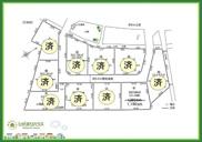 久喜市鷲宮 売地の画像