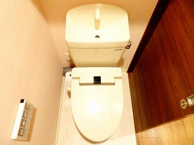 【トイレ】ウェルスクエアイズム三軒茶屋