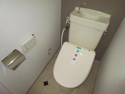 【トイレ】ミーシグマンション咲くら