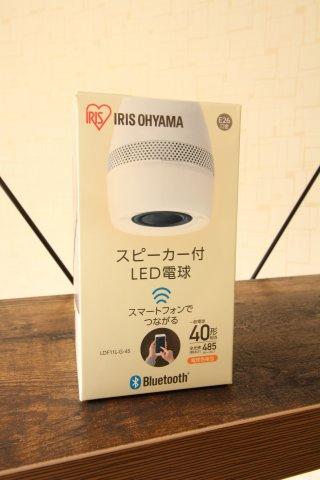 スピーカ付LED電球