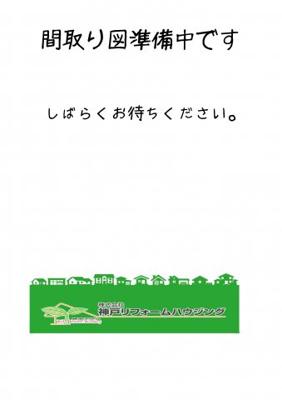 【外観】エクセルシティ西神中央