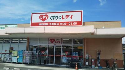 ファミリーマート松山味生店 363m
