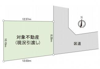 西武池袋線「富士見台」駅徒歩5分の駅チカ好立地です