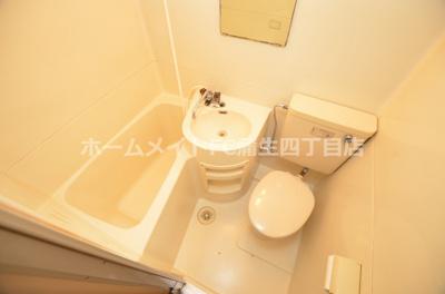 【浴室】アベニール京橋