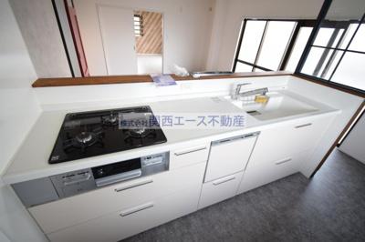 【キッチン】第二シャトー新町