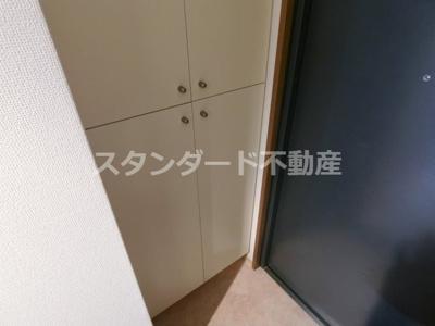 【収納】セイワパレス堂島シティ